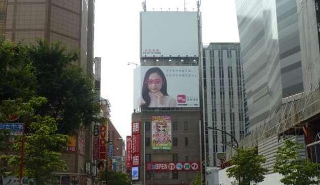 新宿に設置した看板広告