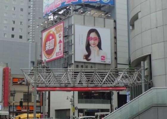 渋谷に設置した看板広告