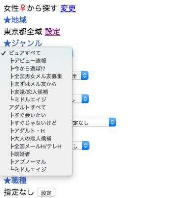 掲示板検索の手順とポイント