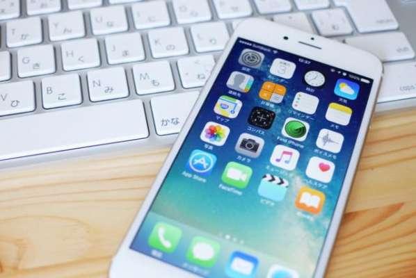 ワクワクメールと無料のSNSやアプリはどれが良い?
