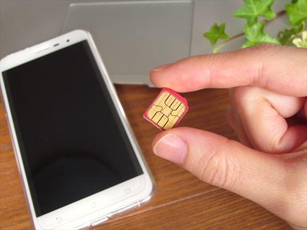 格安SIMや格安スマホでワクワクメール専用の浮気用携帯が持てる